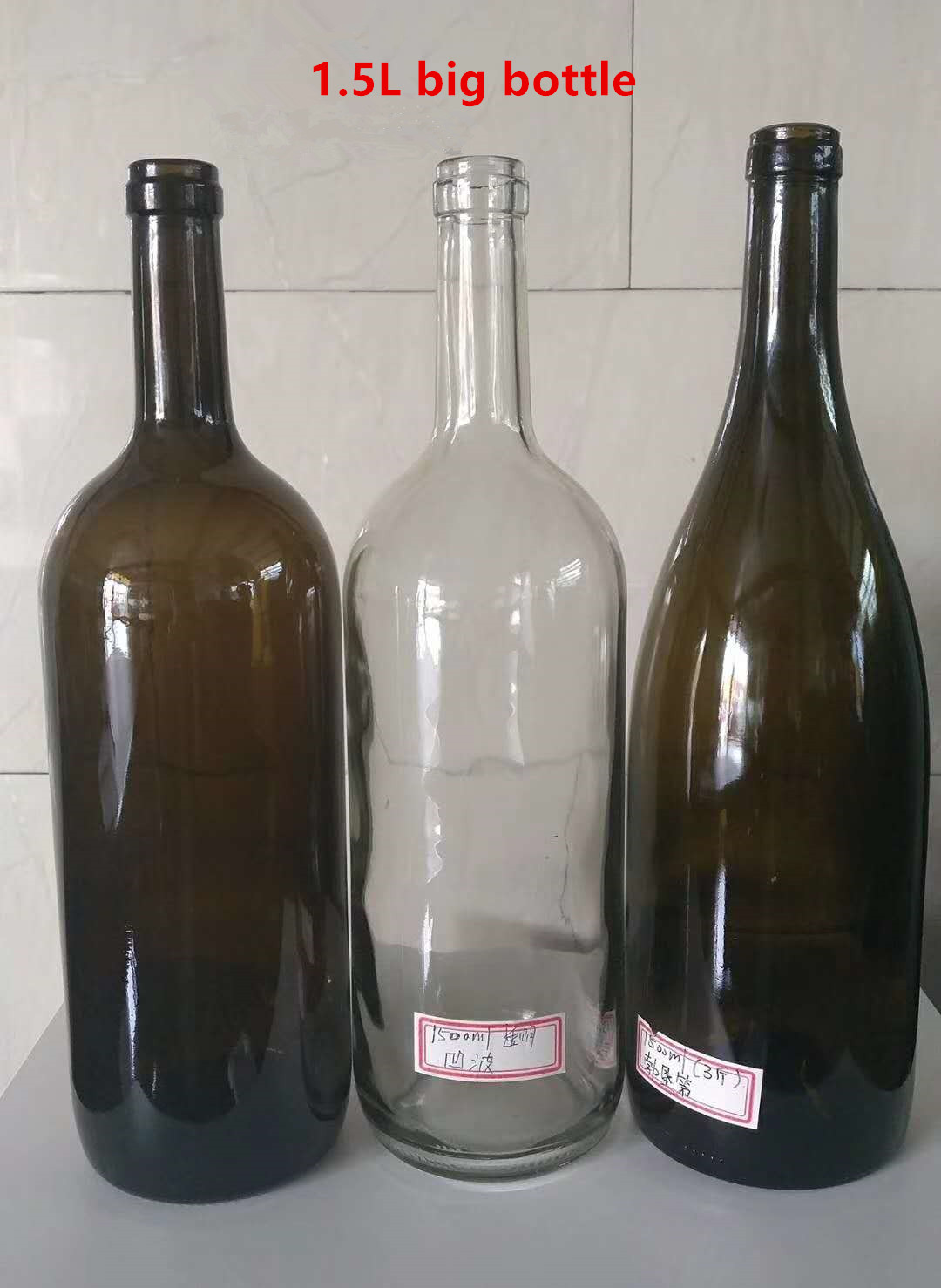 1500ml wine bottle